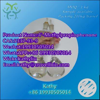 Picture of 4-Methylpropiophenone manufacturer hot sale CAS 5337-93-9 4-Methylpropiophenone +8619930505014