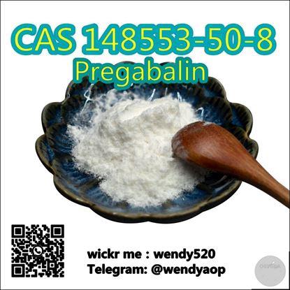 Picture of Pregabalin Powder CAS 148553-50-8