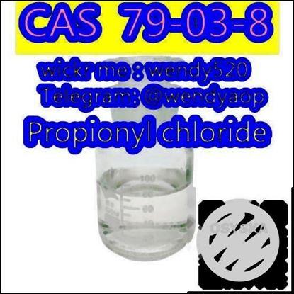 Picture of Propionyl Chloride CAS 79-03-8